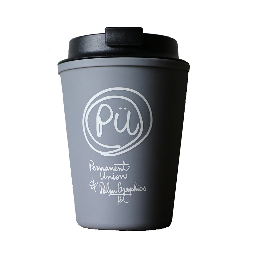 PU PG Rivers Wall Mug
