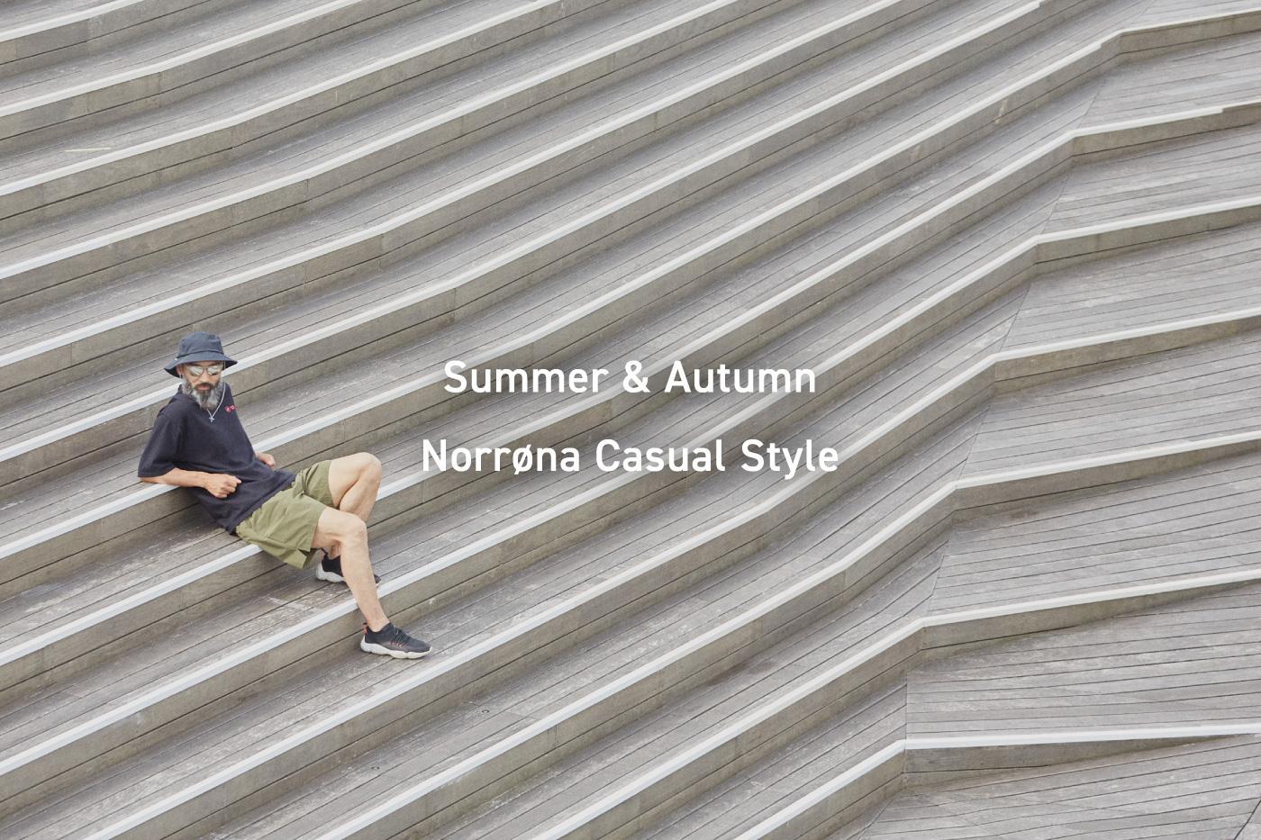 Summer & Autumn Norrøna Casual Style